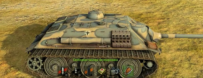 wot e25 matchmaking The development of the e 25 was a part of the e program supervised by the waffenprüfamt 6 the e 25 was developed by the argus company (karlsruhe, germany) under the supervision of dr herman klaue existed only in blueprints.
